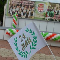 Седмица, посветена на 24 май - Ден на славянската писменост и култура. - Изображение 1