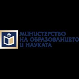 Регионално управление на образованието - Пловдив - Изображение 1